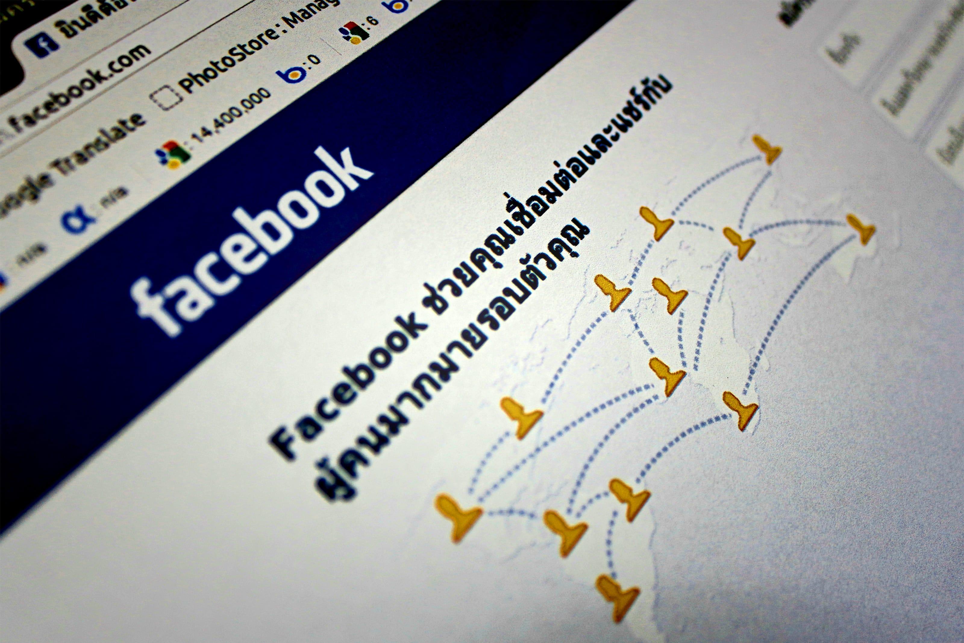 Facebook down: cosa è successo precisamente?